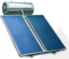 Σχέδιο Χορηγιών για Εγκατάσταση ή Αντικατάσταση Ηλιακών Συστημάτων