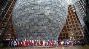 (Ελληνικά) Πρακτική άσκηση στο Ευρωπαϊκό Συμβούλιο