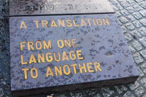 Διαγωνισμός Juvenes Translatores: ο Μαρίνος Ηλιάδης ο Κύπριος νικητής